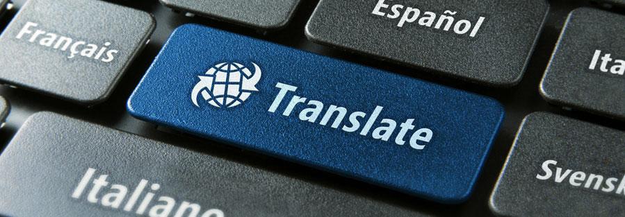 Преводи